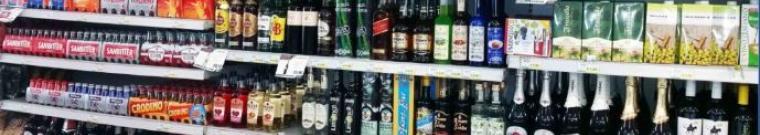 Abilitazione alla somministrazione e vendita di alimenti e bevande - Camera di Commercio di Trento