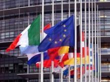 Bandiere dell'UE