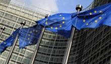 Programma europeo COSME  - Camera di Commercio di Trento