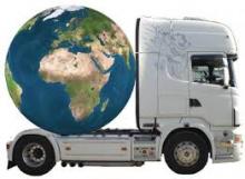 camion albo